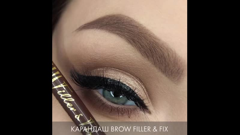 Brow Filler Fix