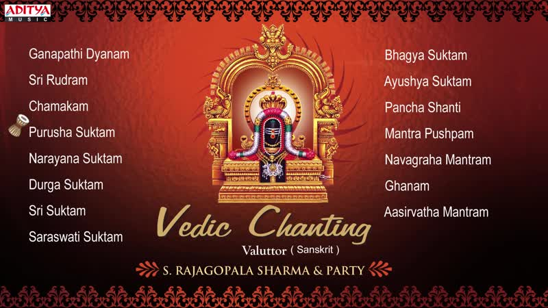 Vedic Chanting ¦¦ S Rajagopalsharma ¦¦ Sanskrit