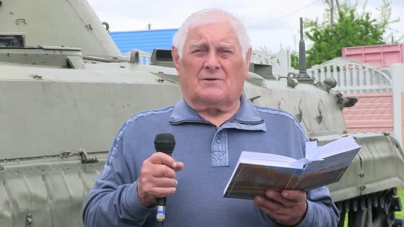 Титченко В А 22 июня 1941 года