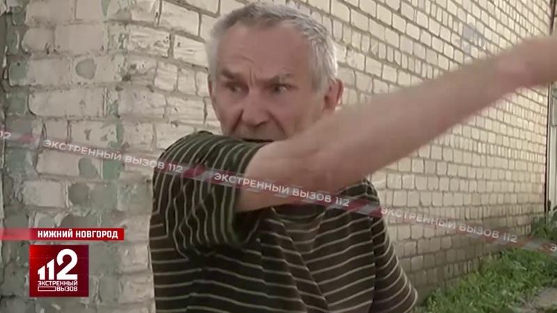 Обезумевший дед пытается обрести свободу   Видео