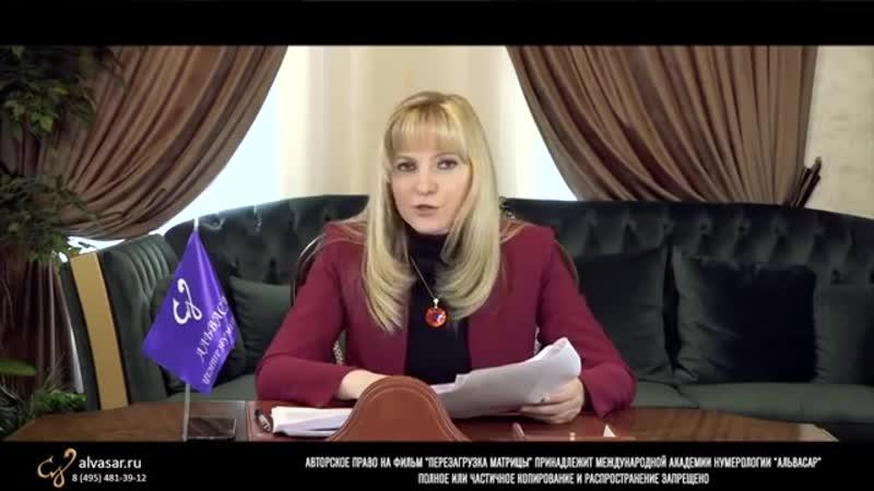 МАТРИЦА ПЕРЕЗАГРУЗКА страны СУДНОГО дня КАНАДА ГЕРМАНИЯ ЯПОНИЯ часть 4