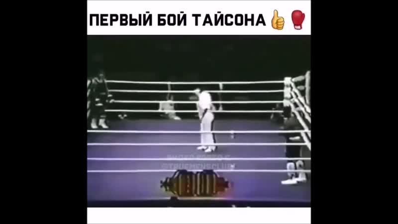 Подросток Майк Тайсон глушит в первом раунде любительского бокса