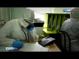 Алтайские врачи рассказали о состоянии детей с коронавирусом.