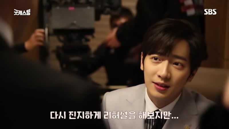 [SBS] За кадром съёмок дорамы «Хороший кастингGood Casting»