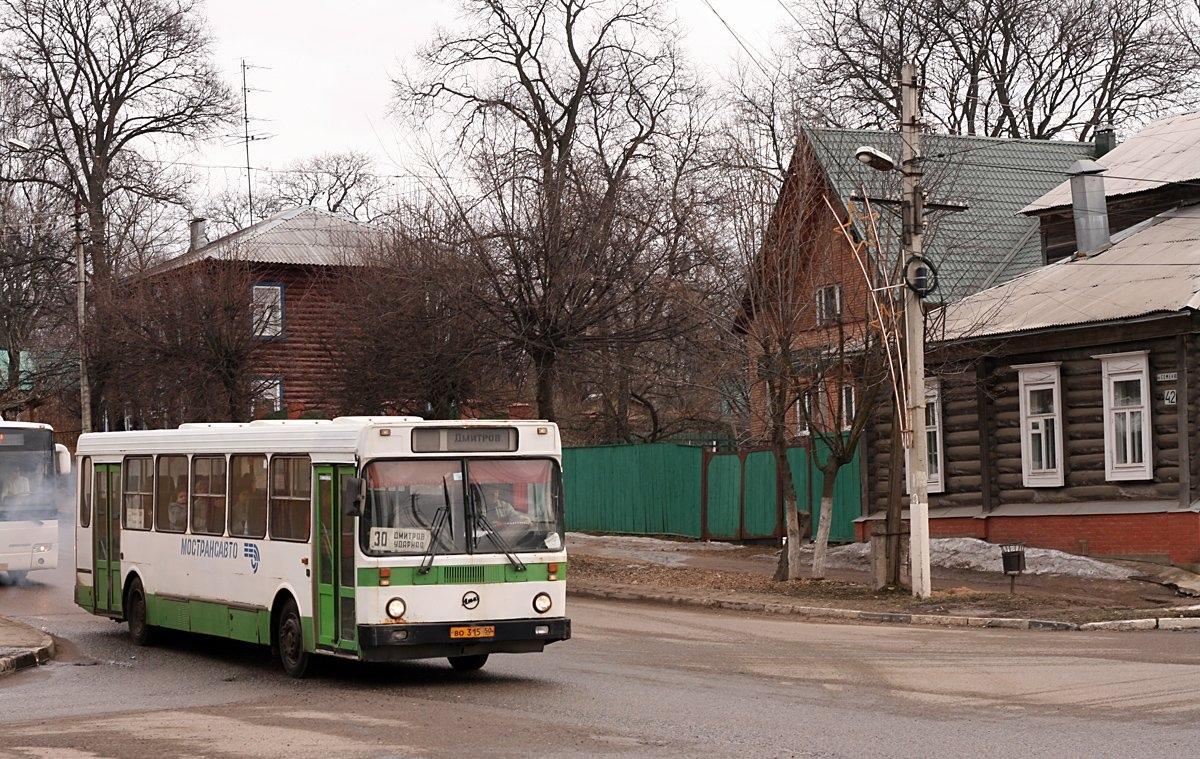 Проезд в Дмитровских автобусах будет бесплатным в новогоднюю ночь