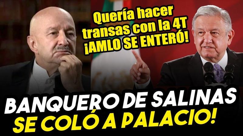 Obrador se enteró que banquero de Salinas quer a transar ¡DESDE PALACIO NACIONAL! Mira su reacción