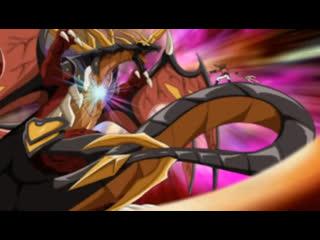 Appolonir vs Vex Drago