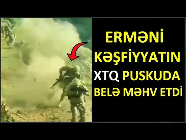 XÜSUSİ TƏYİNATLILAR puskuda erməniləri baxın necə məhv edib. İlk dəfə həmin video.