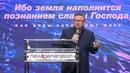 Теократический порядок в условиях современного языческого многобожия (Алексей Ледяев), 03.06.20.
