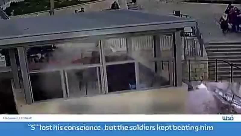 Jeune homme sauvagement battu par la police à la porte de Damas dans la ville