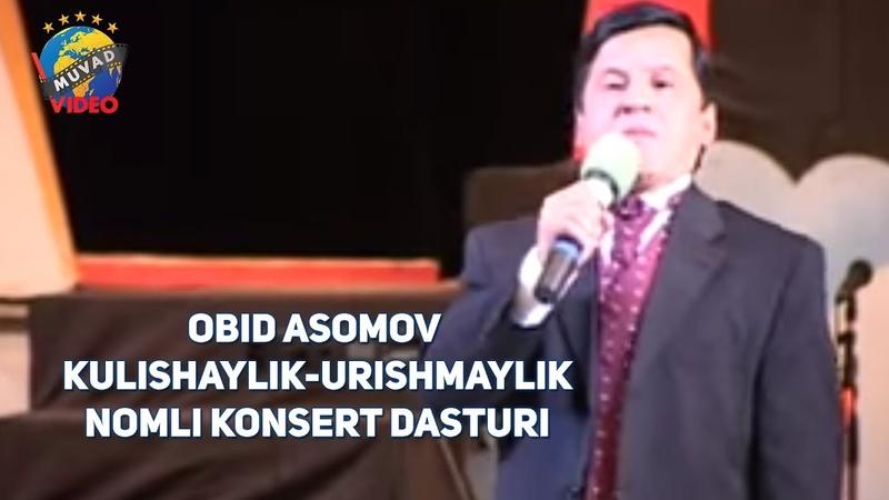 Obid Asomov Kulishaylik urishmaylik nomli konsert dasturi