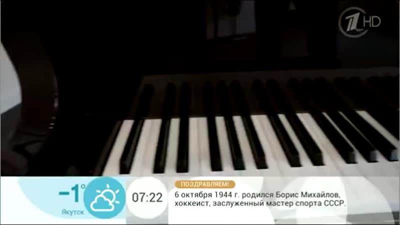 Елена Бахтиярова и Эндрю Ллойд Уэббер