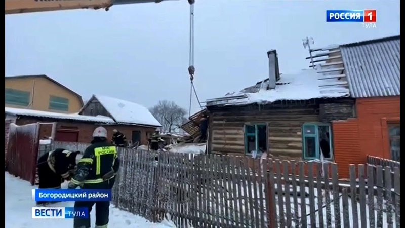 Для демонтажа обвалившейся крыши частного жилого дома в Богородицке привлекались силы МЧС России