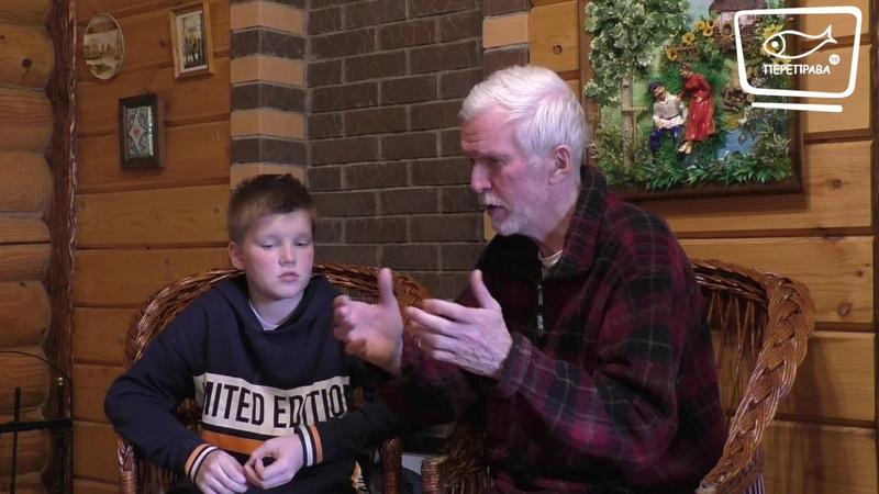 Дед и внук Душа и тело