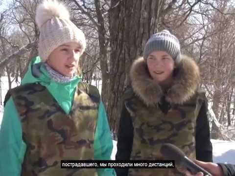 Телеканал Амурск - Военно спортивная игра Зарница прошла в городском парке