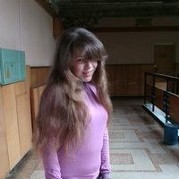 Анюта Карпова