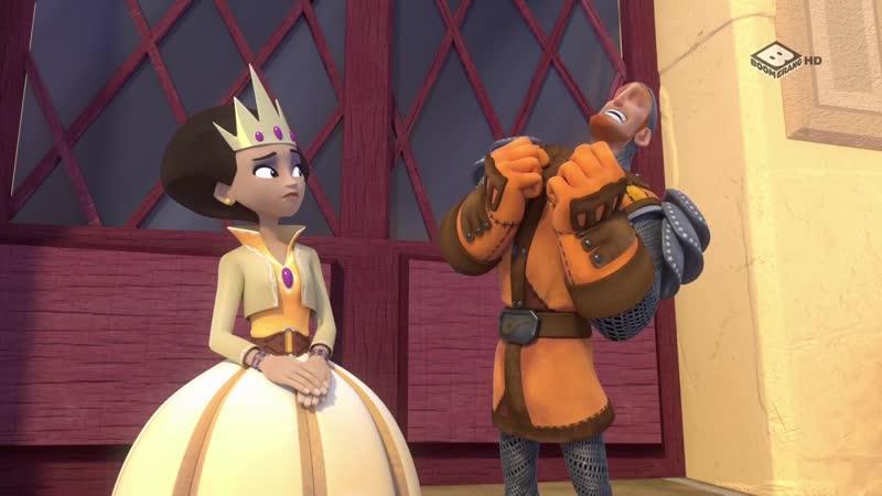 Мой Любимый Рыцарь S01E11 Рыцарь Дорог