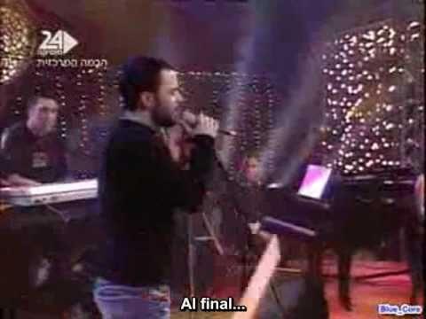 עמיר בניון - ניצחת איתי הכל Amir Benayoun - Nizacht iti hakol