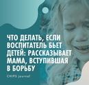 Прошло два года с тех пор как петербурженка Ольга Лобанова выиграла дело в ЕСПЧ