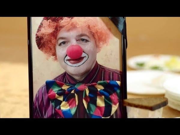 Сериал След. «Прощание с клоуном»