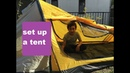 Life without gadgets: set up a tent. ガジェットのない生活:テントを設置する
