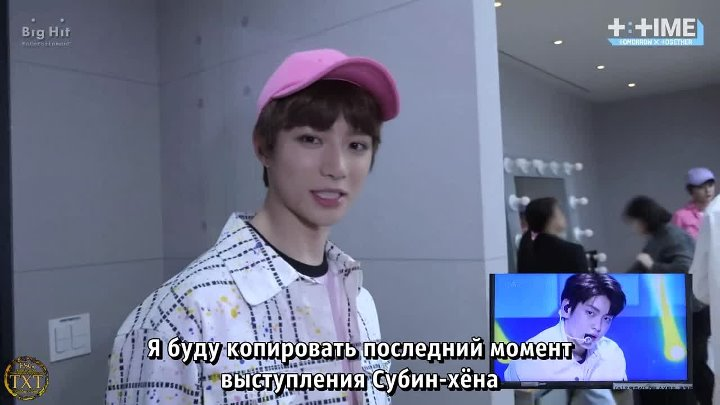 Golden Closet T TIME BEOMGYU to imitate SOOBIN  TXT русские субтитры