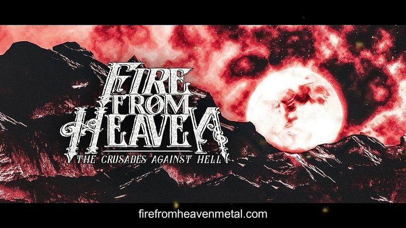 Fire From Heaven A Tale Of Two Wolves Official Audio Symphonic Deathcore