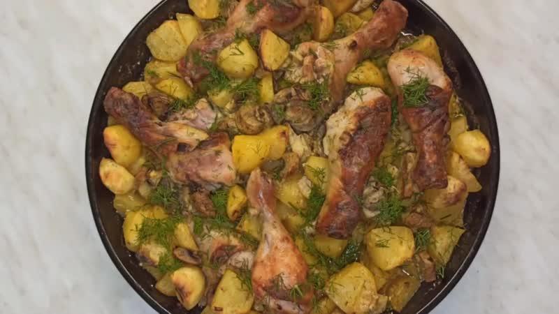 Вкусный ужин - всегда мало!Курица с картошкой и грибами в духовке