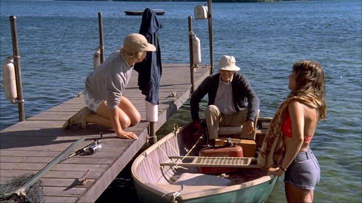 На золотом пруду On Golden Pond 1981в главных ролях Кэтрин Хепбёрн Генри Фонда Джейн Фонда