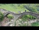 Валле Верзаска. Двугорбый Римский мост. Швейцария.