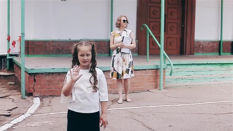 УЧИТЕЛЯМ ПОСВЯЩАЕТСЯ Полина ГУКК видео Роман Харченко mp4