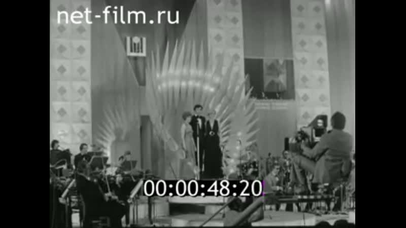 Хроника 11 Международного фестиваля «Золотой Орфей» (Болгария) 1975г.