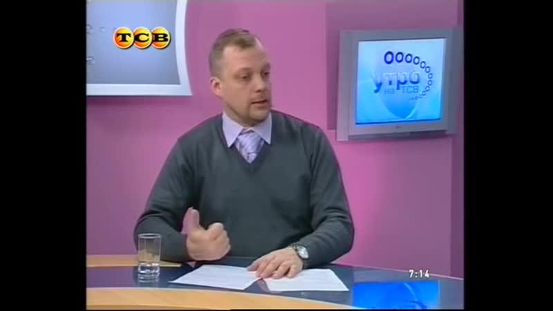 Утро на ТСВ (ТСВ [ПМР], 20.02.2012) Максим Осмоловский