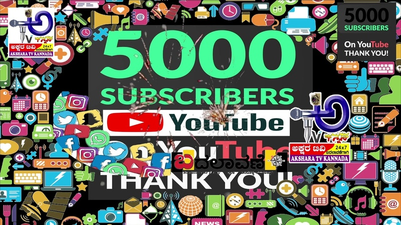 5000 subscribers achieved 3 lakhs viewers Thanks to Supporters