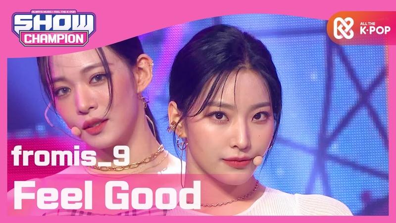 Show Champion 프로미스나인 fromis 9 Feel Good SECRET CODE l EP 374