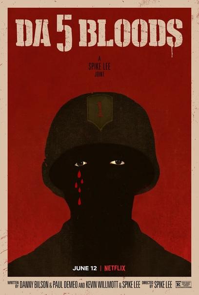 Трейлер нового военного фильма от Спайка Ли «Da 5 Bloods»