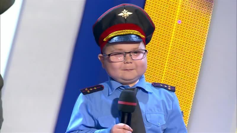 Детский КВН 2020 Хабаровск Рамонь Пермь