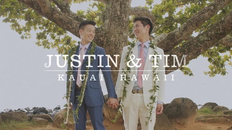 St. Regis Kauai Wedding Video