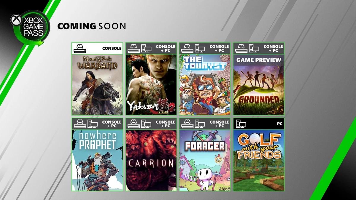 Бесплатные игры июля для подписчиков Xbox Game Pass