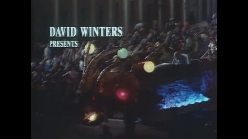 Посланец Тьмы. Night Trap. 1993. David A. Prior