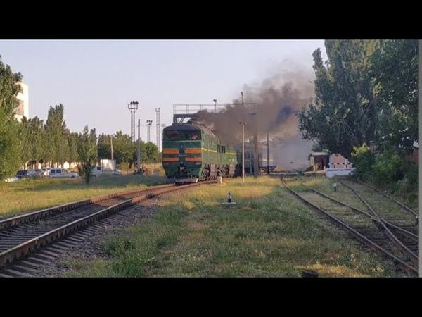 Тепловоз 2ТЭ116 1173 1324 с пассажирским составом Бердянск Киев и приветливая бригада