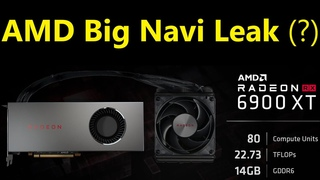 AMD RX 6900XT 14GB Leak: A Nightmare for Nvidia, or Corporate Espionage