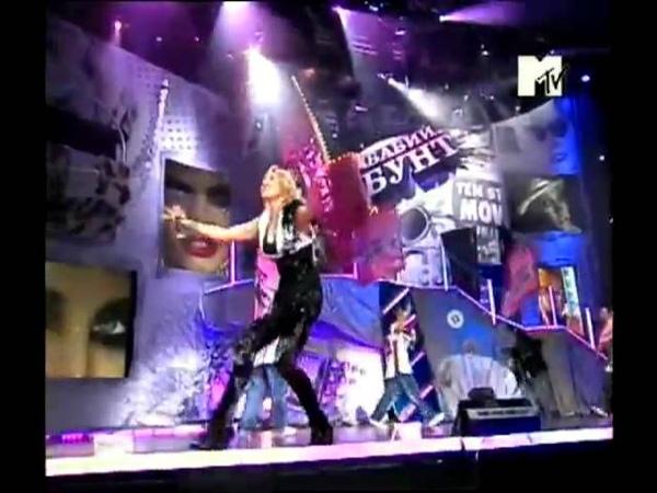 MTV Freedom by Sasha Gradiva