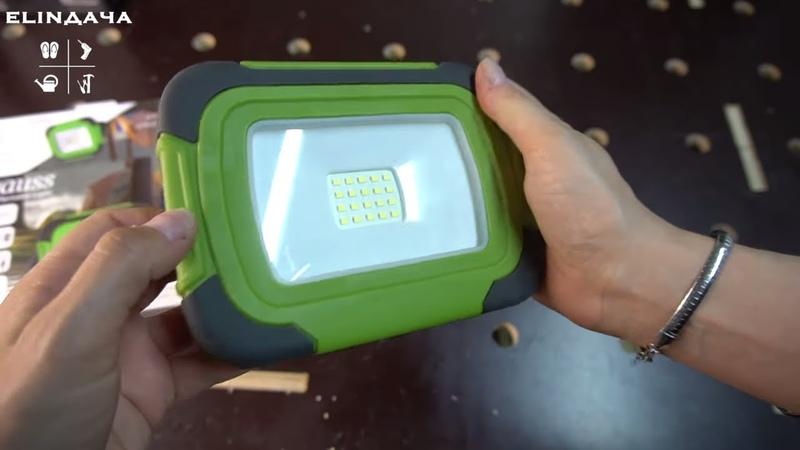Свет для дачи Аккумуляторный прожектор садовые светильники Gauss