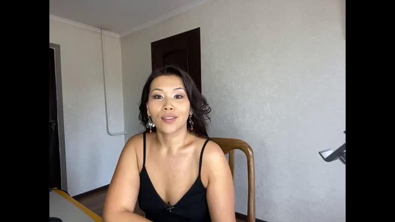 Даосские Женские Практики для женского психологического здоровья