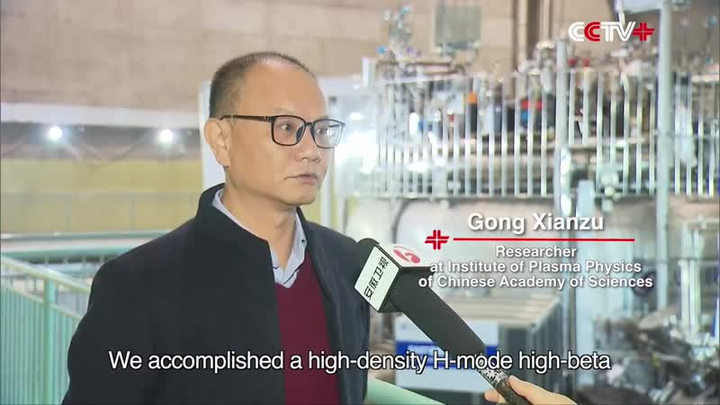 Prin fuziunea nucleară China a produs un soare artificial de 6 ori mai puternic ca cel natural
