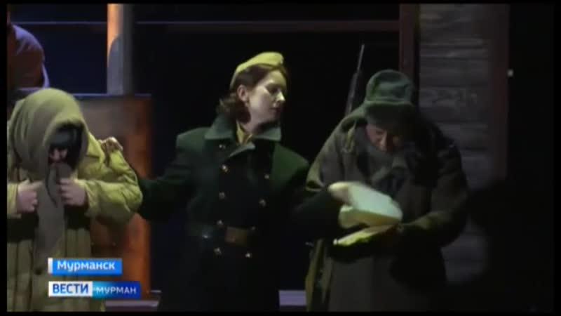 Премьера спектакля «Эшелон» состоялась в Мурманском областном театре кукол