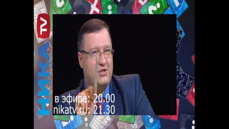 Анонс «Карт-бланш» с Игорем Абакумовым