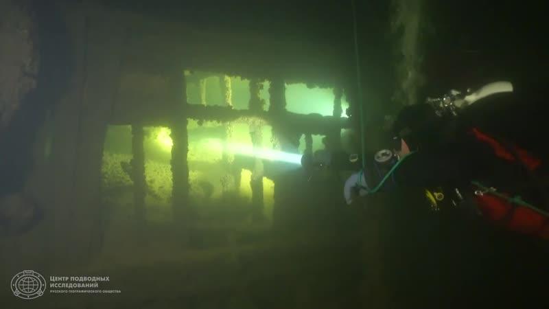 В Пермском крае изучают затонувший пароход Вера Фигнер созданный в начале XX века