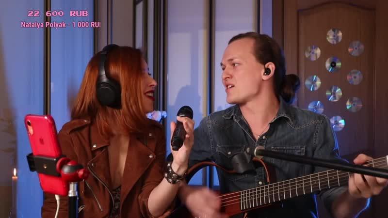 Ольга Годунова и Евгений Егоров - Shallow (cover Lady Gaga, Bradley Cooper)